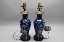 Pair 19th C. Chinese Hawthorn Pattern Lamps
