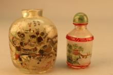 (2) Antique Chinese Reverse Painted Snuff Bottles