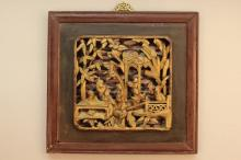Antique Chinese Carved  Architectural Panel