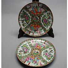 Pair of 20th C. Chinese Rose Medallion Dishes