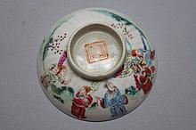 19th Century signed chinese porcelain top