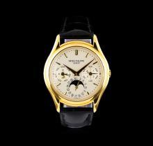 Patek Philippe 18KT Gold Perpetual Calendar Men's Watch