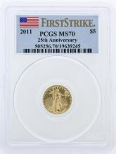 2011 $5 PCGS MS70 25th Anniversary First Strike American Eagle Gold Coin Set