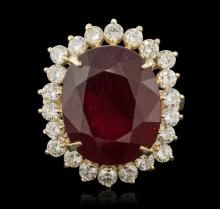 14KT Yellow Gold 17.62ct Ruby and Diamond Ring