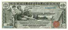 1896 $1 Educational Silver Certificate