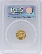 2011 $5 PCGS MS70 25th Anniversary First Strike American Eagle Gold Coin