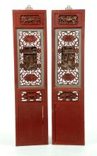PAIR OF CARVED WOOD WALL SCREENS.