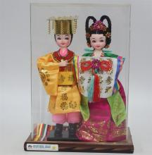 Taejon Expo 93 Keum Boo Whan Dolls