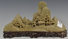 CHINESE CARVED SOAPSTONE MOUNTAIN VILLAGE LANDSCAPE