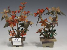PAIR SMALL CHINESE JADE & CORAL TREES