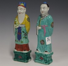 2 CHINESE NEW YEAR FIGURES, POLYCHROME