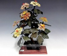 LARGE JADE CHRYSANTHEMUM BONSAI TREE ON CUSTOM BASE