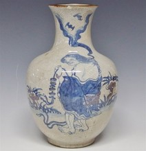 Asian Hand-decorated Baluster Vase