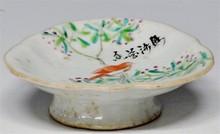 Chinese Porcelain Triangular Lobed Foliate Rim Tazza