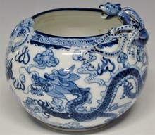 Chinese Porcelain Bat/Dragon Bowl