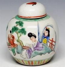 Chinese Porcelain Wucai Jar with Mother & Children, Republic Period