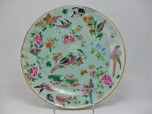 Qing Celadon Famille Rose Bowl