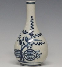 Chinese Bottle Vase, Bird with Happiness Symbol