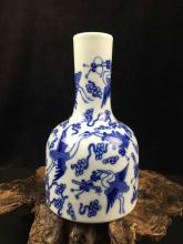 2016 SUMMER 3 ASIAN ANTIQUES AUCTION