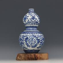 Chinese Porcelain Blue & White Vase With Lotus Scroll & Fu