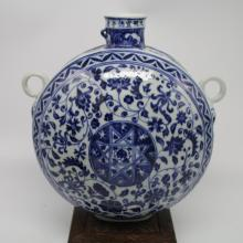 Chinese Porcelain Blue & White Vase With Lotus Scroll and Flower