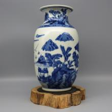 Chinese Porcelain Blue & White Vase With Landscape Painting