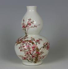 Chinese Porcelain Vase With PeachTree Pattern