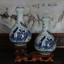 Chinese Porcelain Underglaze Blue & Red Vase With Qi Lin