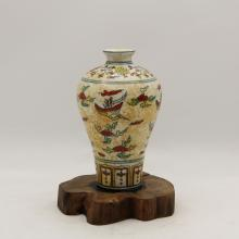 Chinese Porcelain Famille Rose Vase(Mei Ping)