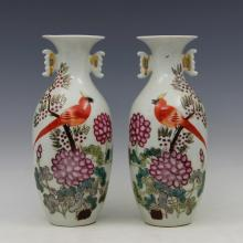 Chinese Porcelain Famille Rose Vase With Bird & Flower