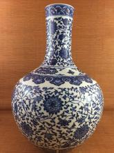2016 FEBRUARY ASIAN ANTIQUES AUCTION