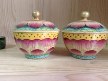 A Pair Of Chinese Famille Rose Jar