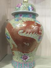 A Pair of Chinese Chinese Porcelain Famille Rose Jar