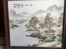 Chinese Famille Rose Porcelain Painting