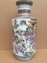 Chinese Porcelain Famille Rose Vase with Bai Zi Tu