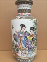 Chinese Porcelain Famille Rose Vase with Shi Nv Tu