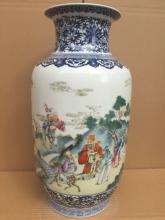 Chinese Porcelain Famille Rose Vase with Xian Wong