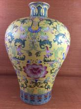 Chinese Vintage Famille Rose Porcelain Vase with Yellow Ground