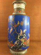 Chinese Vintage Famille Rose Porcelain Vase Zhuang Guan