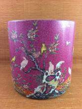 Chinese Vintage Famille Rose Porcelain Vase