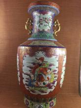 Chinese Vintage Famille Rose Porcelain Jar