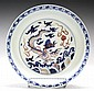 Chinese Blue, White, & Red Shallow Bowl w/Dragon