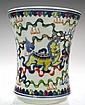 Chinese Wucai Glazed Porcelain Vase Foo Dogs