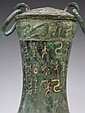 Chinese Bronze Covered Vase with Chain Handle
