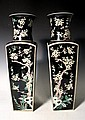Pair Chinese Famille Noir Porcelain Vases 19th C.