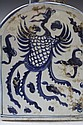 Chinese Blue & White Porcelain Flask poss. Ming