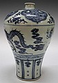 Chinese Blue & White Porcelain Ming-Style Meiping