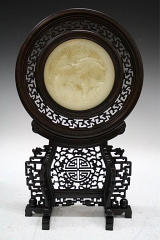 Chinese Round White Jade & Zitan Table Screen