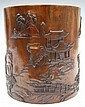Chinese Huanghuali Wood Carved Brushpot Nature