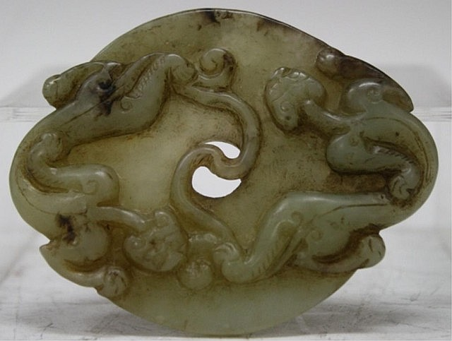 Chinese Small Jade Bi Carving w/ Qilin